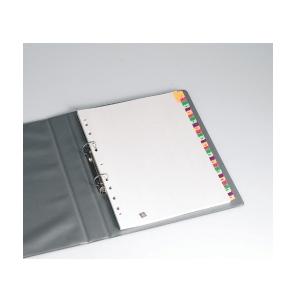 Avery 85713 Fluorescent Mylar Tab Dividers, Jan-Dec Index