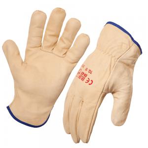 Beige Riggers Glove